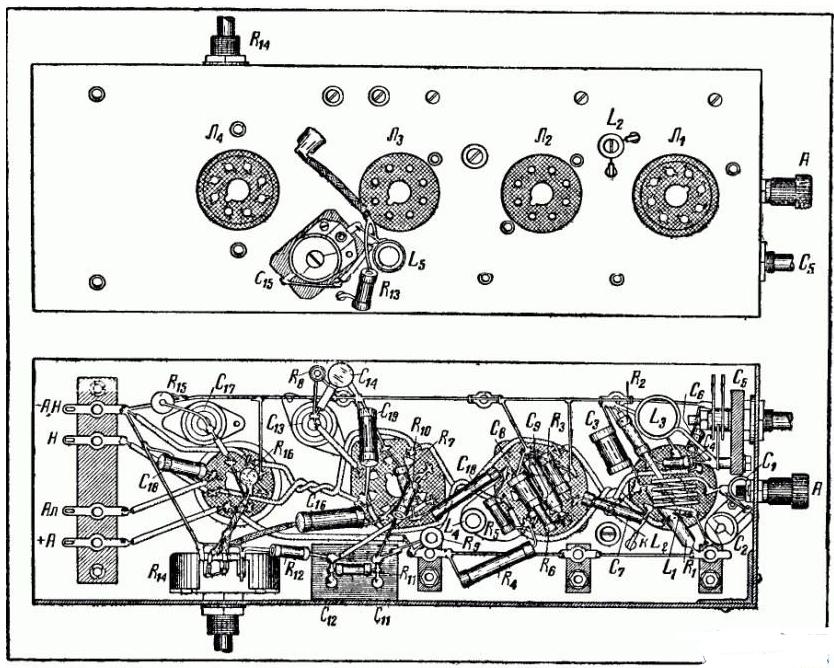 新型调频收音机鉴频器电路设计