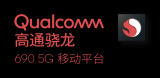 Qualcomm宣布推出首款骁龙6系5G移动平台