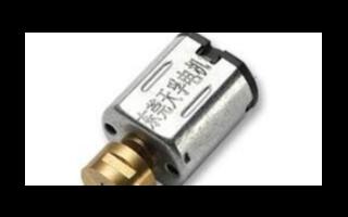 12V微型電機的應用