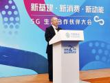 中国移动发布重磅发展规划!