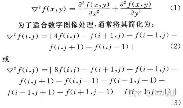 Laplacian算子的FPGA实现方法