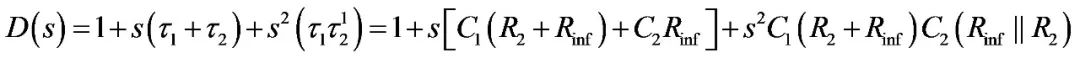 电容C1短路,C2端的电阻是多少?