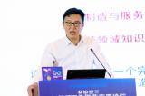 """中國聯通范濟安:定義工業""""新""""基建,網絡化是基礎"""
