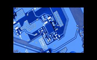 半導體二極管和三極管的基礎教程免費下載