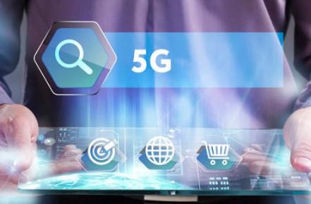 如何推进5G行业专网建设发展?