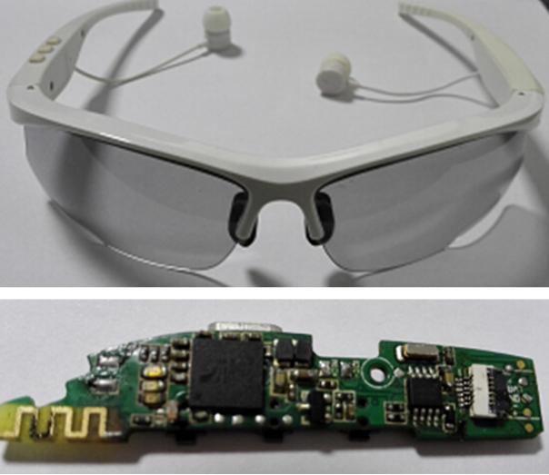 基于CSR8670的藍牙4.0智能眼鏡的實體圖