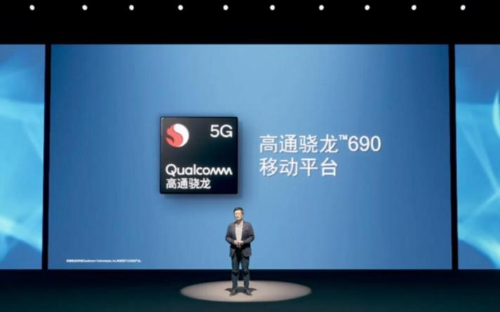 主攻千元機的驍龍690重磅推出,高通5G芯片目標打開20億手機市場