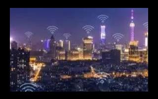 5G基站按既定節奏穩步建設中