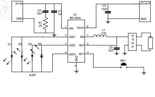 PB1155A蓝牙耳机备用电源芯片的数据手册免费下载
