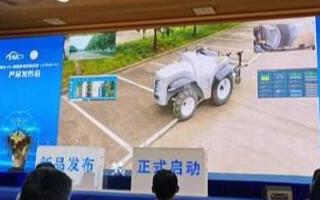 中國移動5G創新應用取得新突破