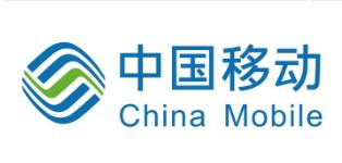 中國移動黃宇紅:加大6G應用基礎研究,實現信息基礎設施與社會共生長
