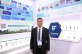 西古光通總經理劉少鋒:未來的可持續發展一定是要基于信息通信技術