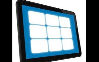 LCD液晶屏都是由哪些部件構成的