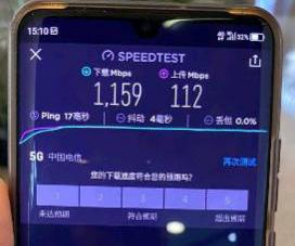 江蘇電信部署5G超寬帶設備,采用中興5G QCell超寬帶系列產品