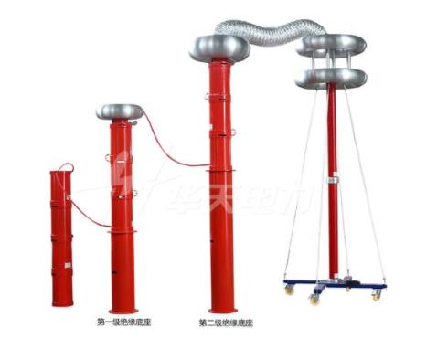 高電壓等級串聯諧振的絕緣底座的作用和重要性