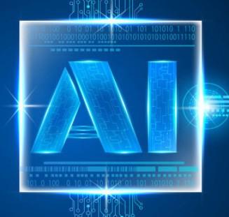 AI在網絡安全行業中有什么樣的影響
