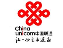 北京聯通完成5G與衛星互聯網融合測試,測試結果符合預期