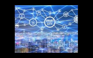 智能電網的發展現狀及前景展望