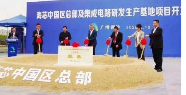 为什么中国的CIDM第一号企业当芯恩莫属?
