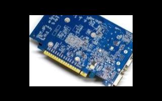 哪些行业需要用到印刷电路板PCB