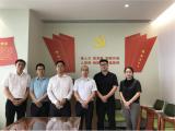 襄阳市委组织部一行来访深圳市物联网协会
