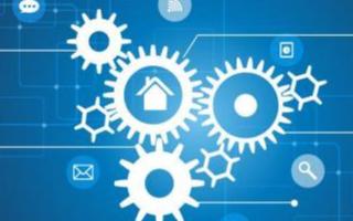 工業和信息化部辦公廳發布關于推動工業互聯網加快發展的通知