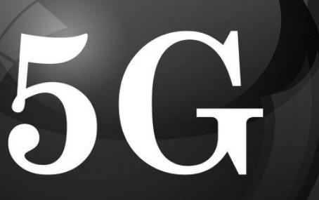 加快模式創新,5G終端發展全面提速