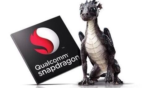 骁龙865+将在ROG手机首发,875+100W快充正在路上