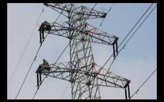 輸電線路絕緣子故障的原因是什么