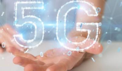 預計:2025年,5G網絡的建設將帶動整個產業鏈上下游