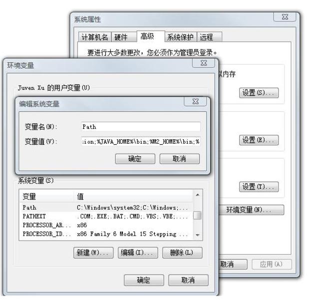 干货:在Windows上安装Maven及配置