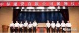 传中国移动网建线将发生重大变化