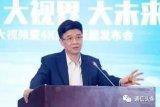 何飚升任中國聯通副總經理