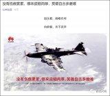 """王春暉:美國的""""封鎖""""將加速中國崛起"""