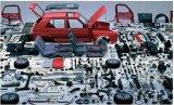 汽车界专家对汽车供应链调整和修正展开思辨