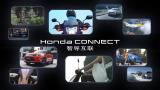 攜手東軟睿馳Honda中國譜寫智慧出行新紀元