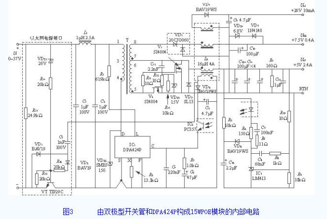 如何设计单片机的电源模块
