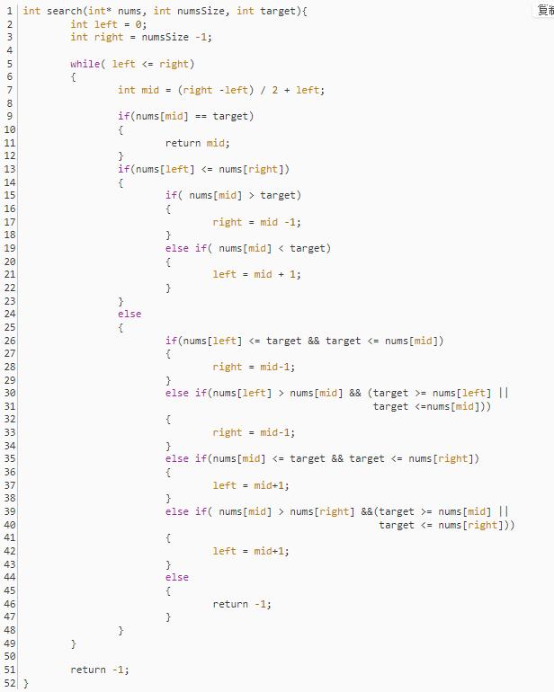 C语言: Leetcode 33搜索旋转排序数组