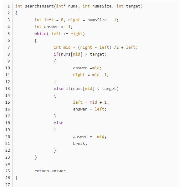 C语言:leetcode 35搜索插入位置