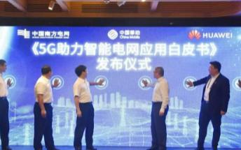 5G确定性网络落实应用示范,推动智能电网发展和数...