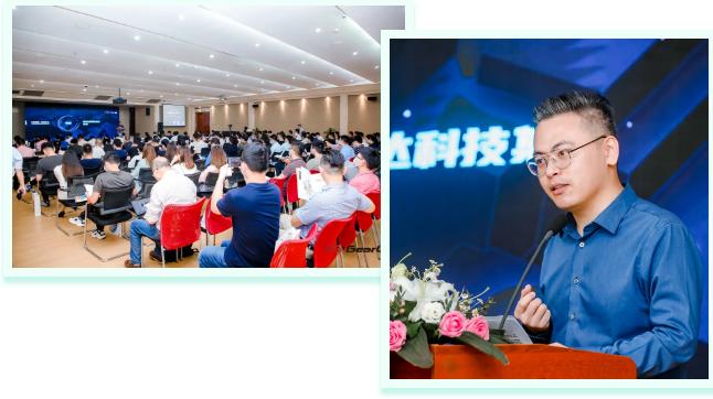 中國5G物聯網應用創新高峰論壇在杭州成功舉辦