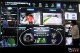 廣州市開創全國首條5G快速公交智能調度試驗路線