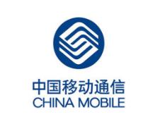 中國移動已與中國廣電共建5G網絡,實現迅速建成覆蓋全國5G網絡