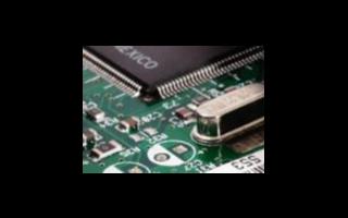 12V继电器的输出端电流