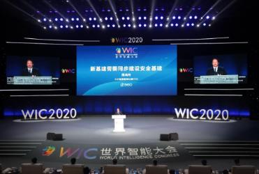 数字化基建将面临挑战,360全面护航新基建网络安...