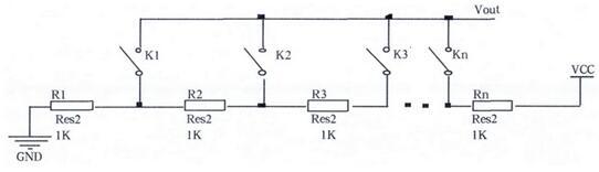 远传变送器的原理及特点