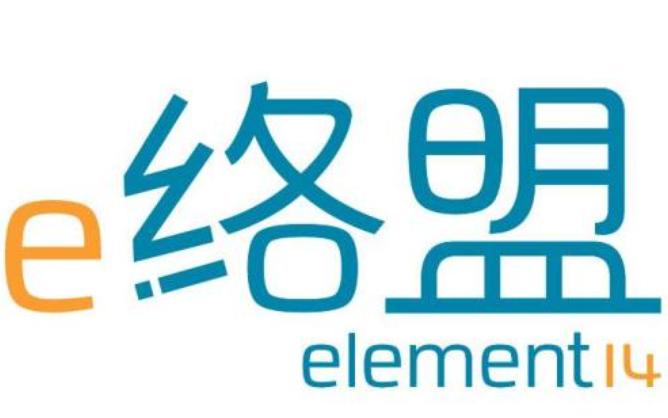e络盟社区公布全球女性创客和工程师大赛获奖名单