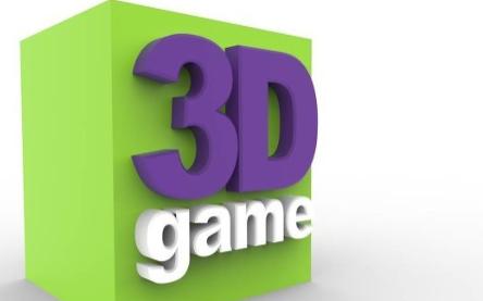 3D数学基础图形与游戏开发PDF电子书免费下载