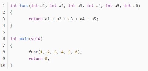 ARM架构:函数调用参数超过四个的传递方法