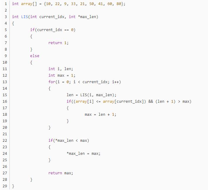 C语言算法分析:求最长的递增数列